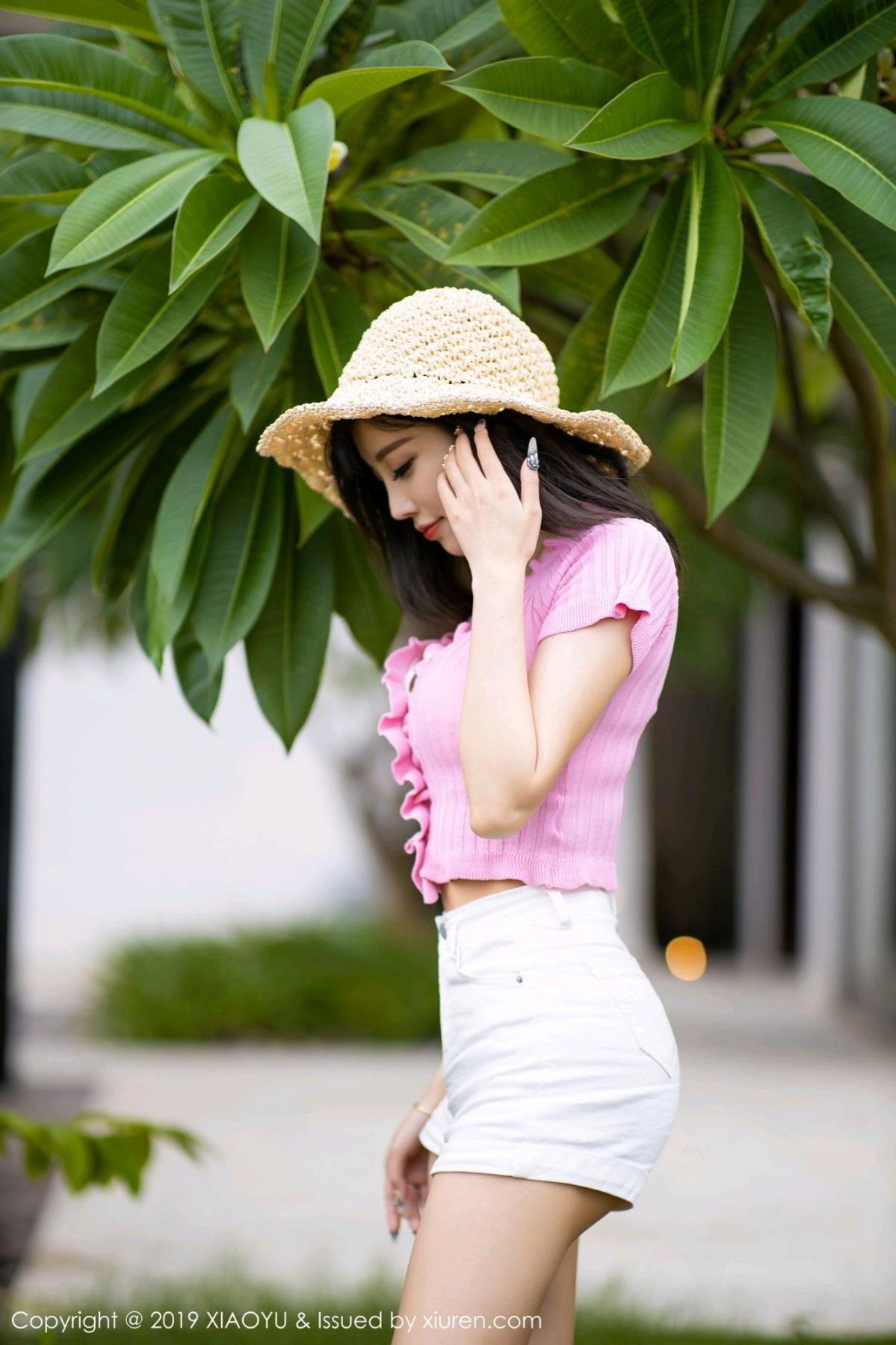 [XiaoYu] Vol.169 Yang Chen Chen 2P, Outdoor, Underwear, XiaoYu, Yang Chen Chen