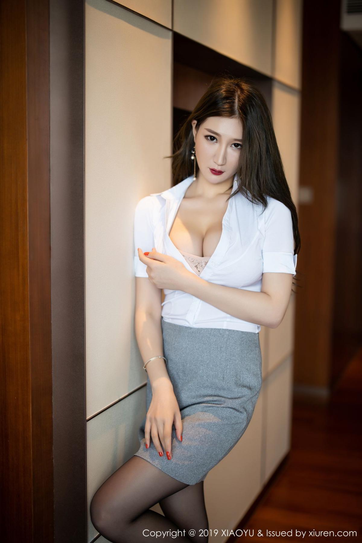 [XiaoYu] Vol.195 Xuan Zi 10P, Tall, Underwear, XiaoYu, Xuan Zi