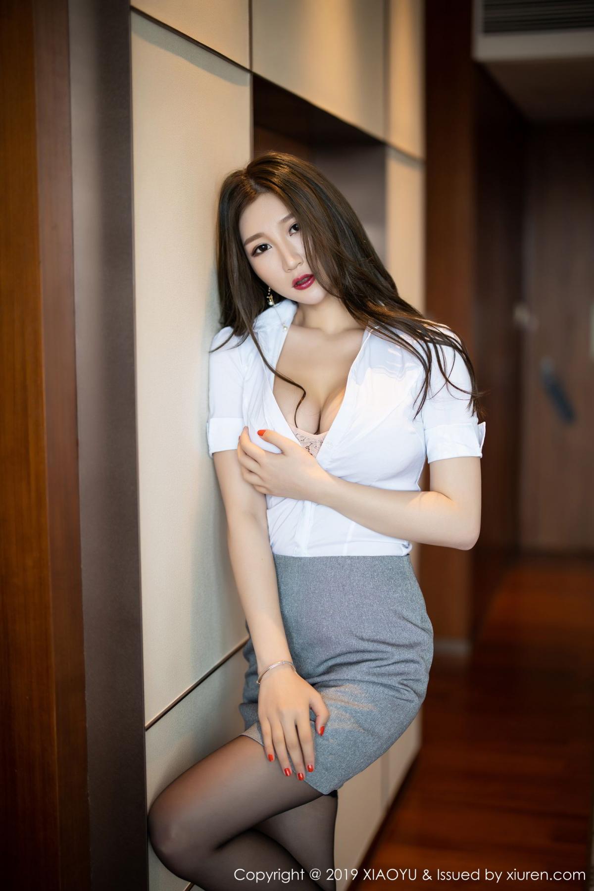 [XiaoYu] Vol.195 Xuan Zi 11P, Tall, Underwear, XiaoYu, Xuan Zi