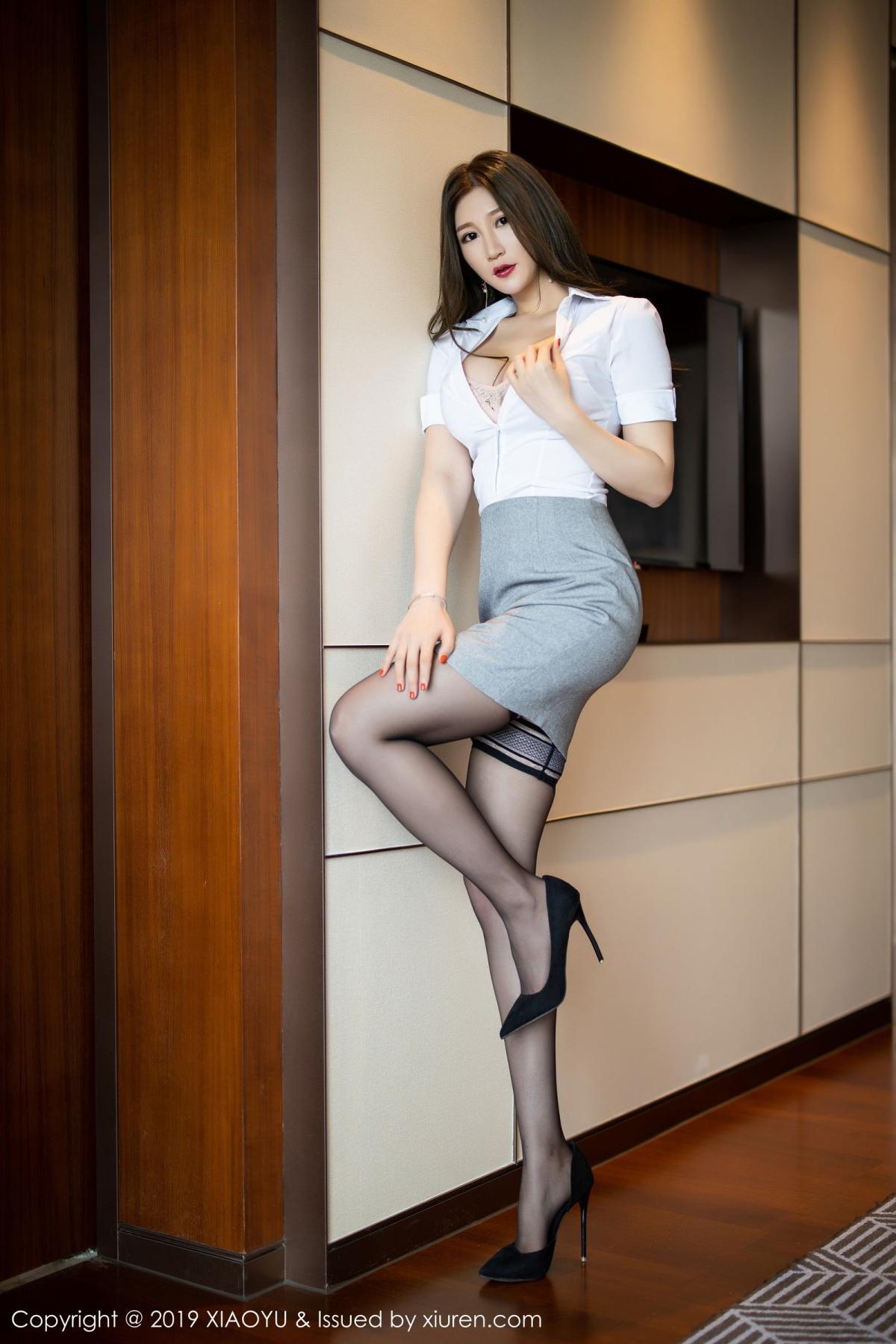 [XiaoYu] Vol.195 Xuan Zi 13P, Tall, Underwear, XiaoYu, Xuan Zi