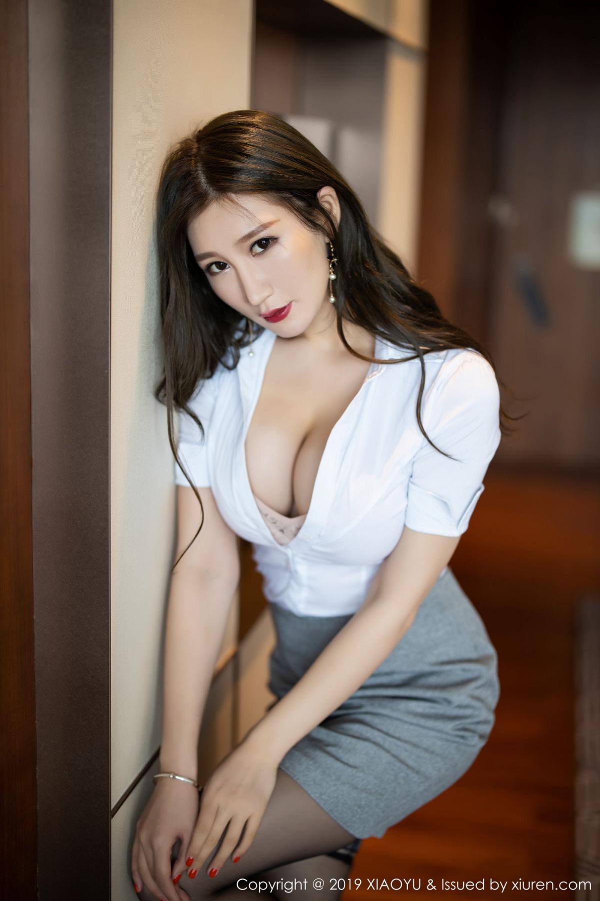 [XiaoYu] Vol.195 Xuan Zi 15P, Tall, Underwear, XiaoYu, Xuan Zi