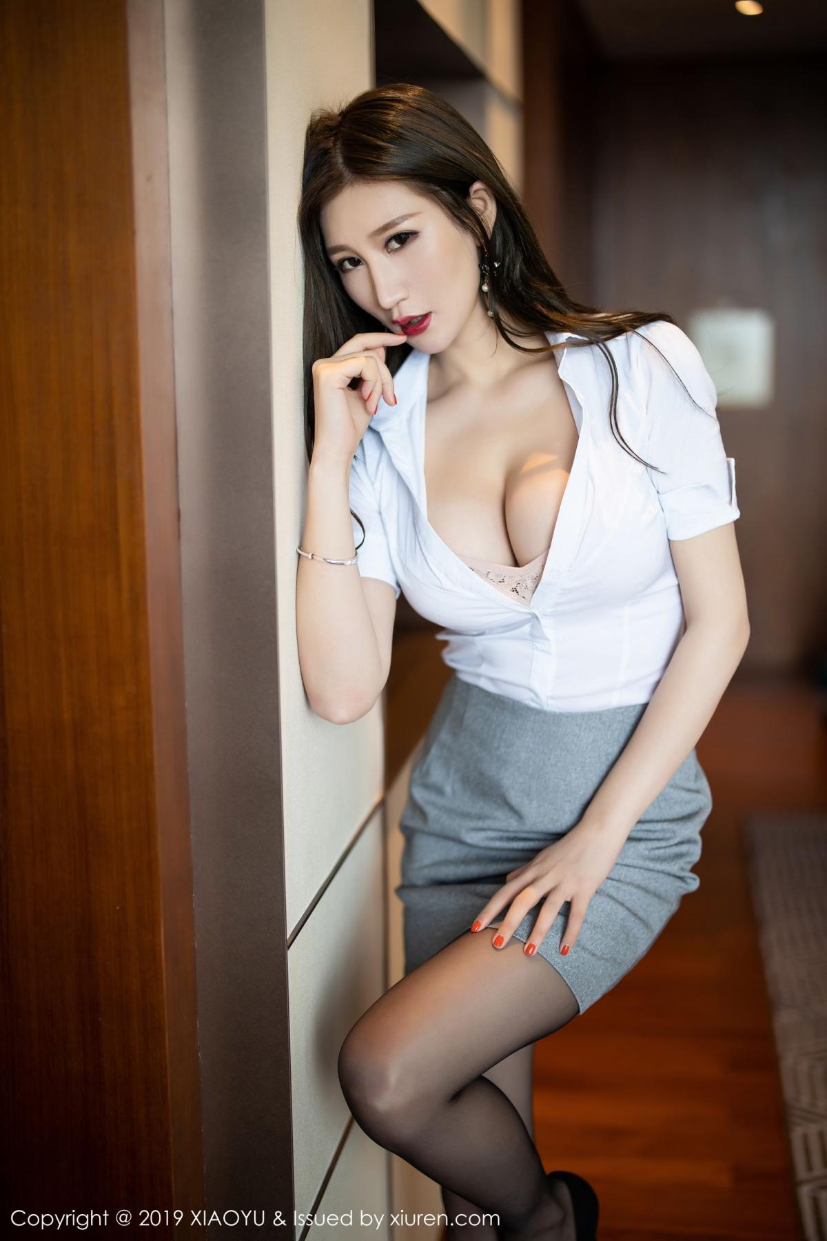 [XiaoYu] Vol.195 Xuan Zi 16P, Tall, Underwear, XiaoYu, Xuan Zi