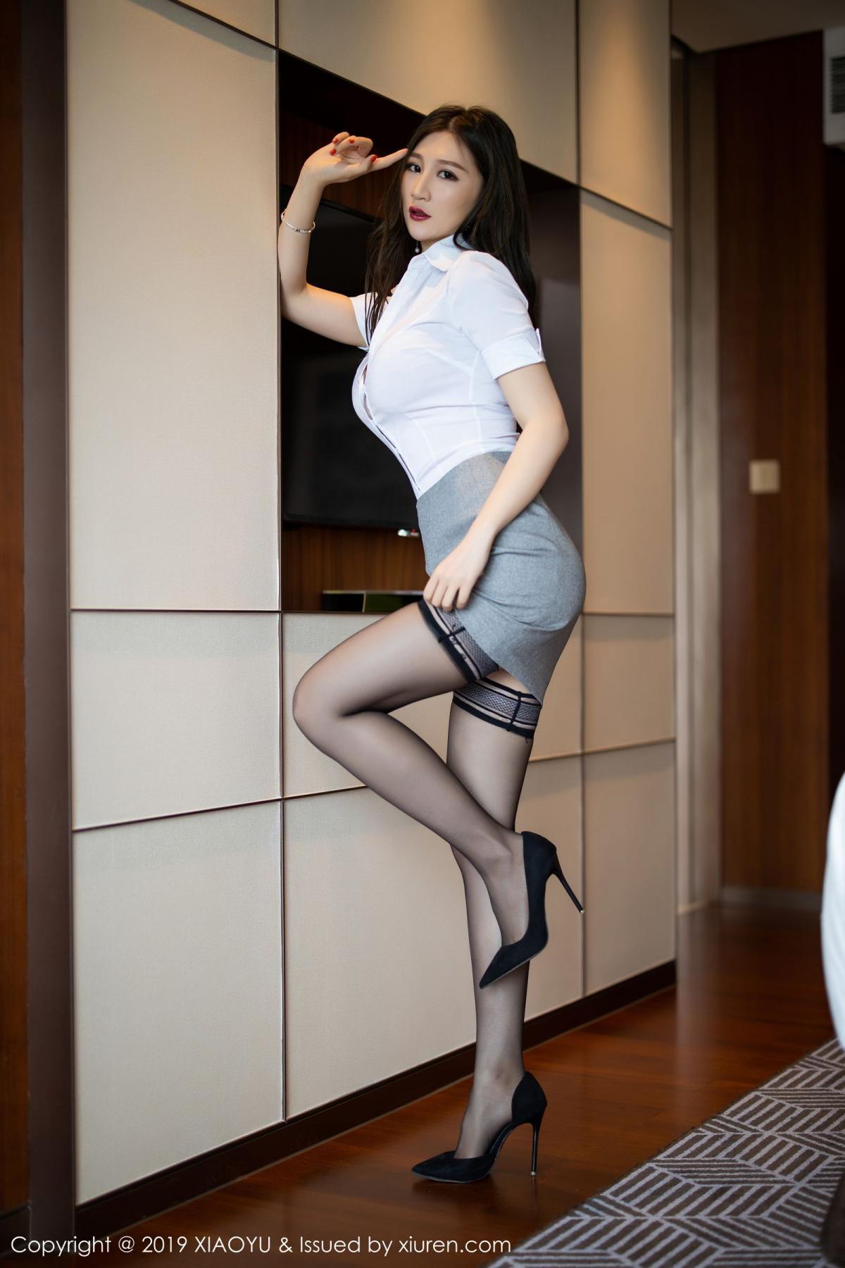 [XiaoYu] Vol.195 Xuan Zi 1P, Tall, Underwear, XiaoYu, Xuan Zi