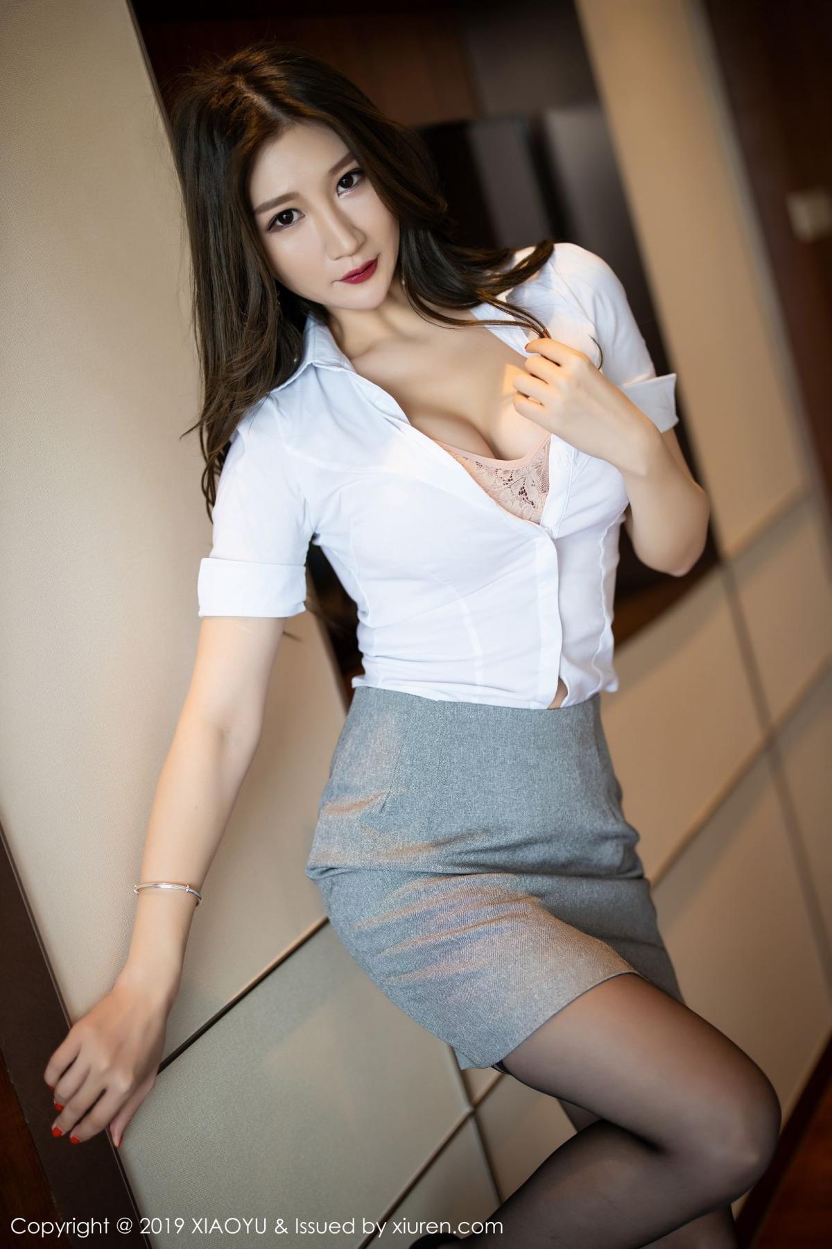 [XiaoYu] Vol.195 Xuan Zi 20P, Tall, Underwear, XiaoYu, Xuan Zi