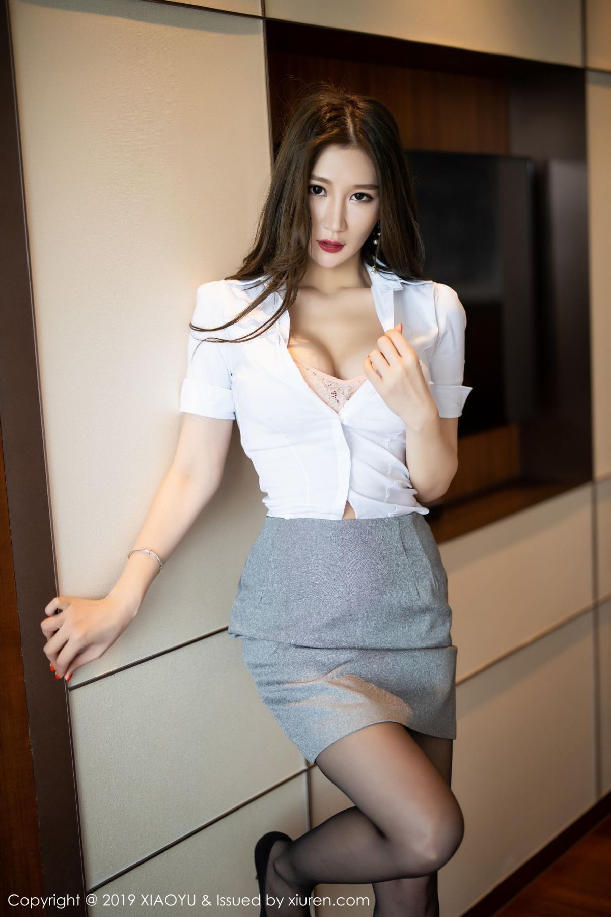 [XiaoYu] Vol.195 Xuan Zi 21P, Tall, Underwear, XiaoYu, Xuan Zi