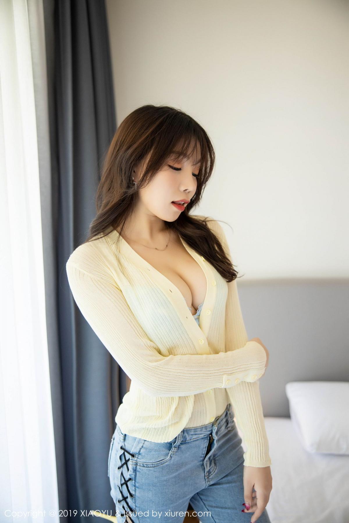 [XiaoYu] Vol.197 Chen Zhi 18P, Chen Zhi, Tall, XiaoYu