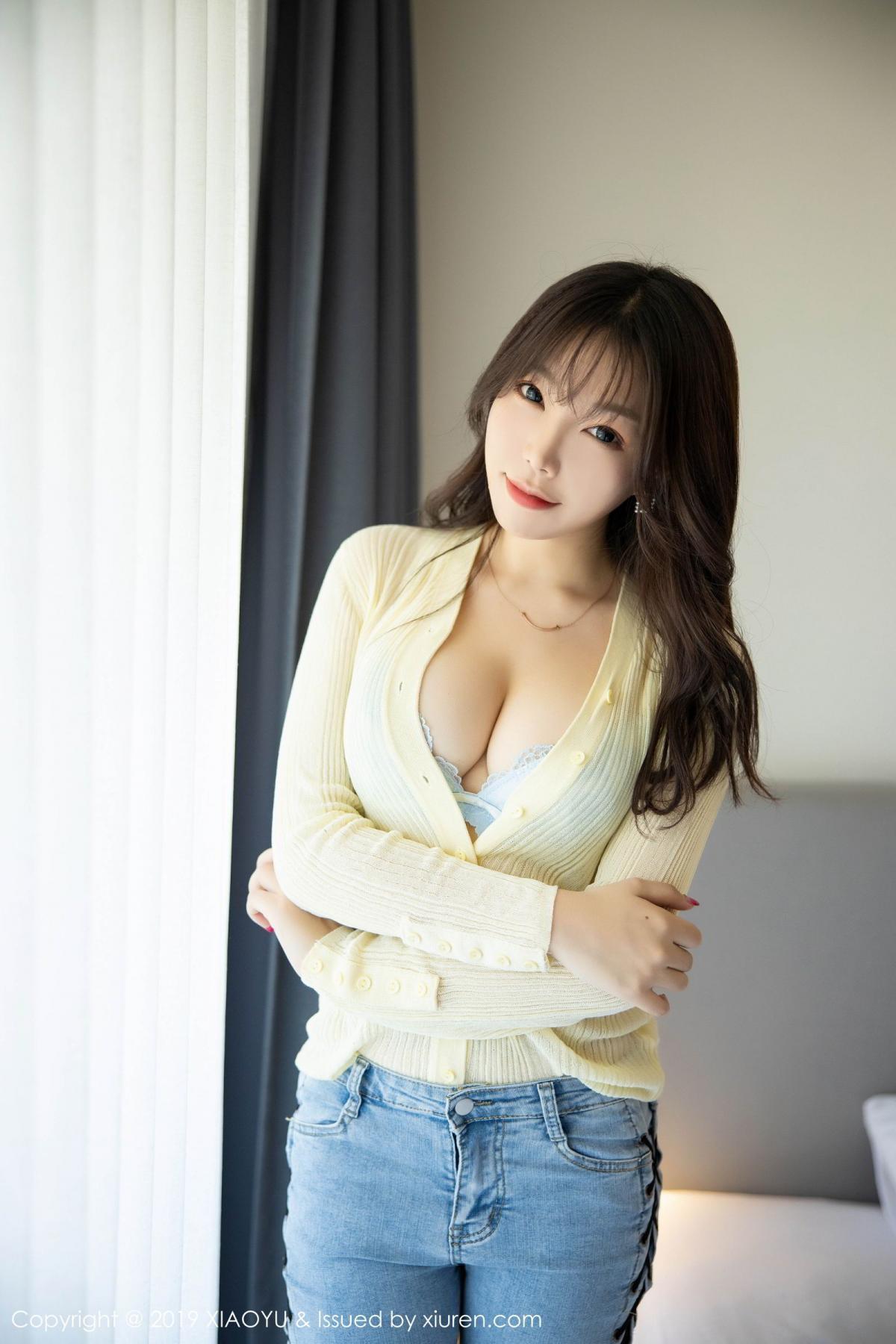 [XiaoYu] Vol.197 Chen Zhi 20P, Chen Zhi, Tall, XiaoYu