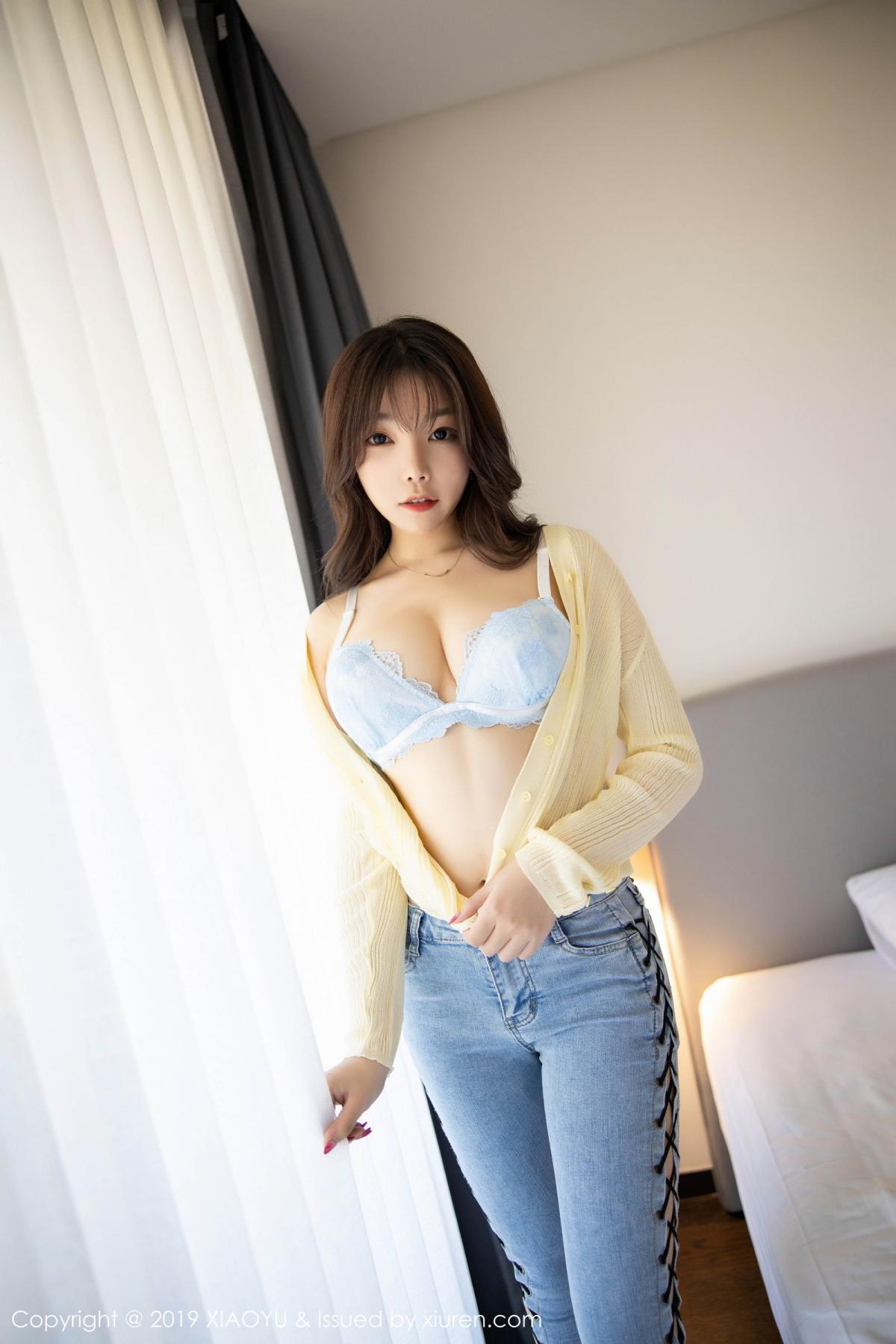 [XiaoYu] Vol.197 Chen Zhi 27P, Chen Zhi, Tall, XiaoYu