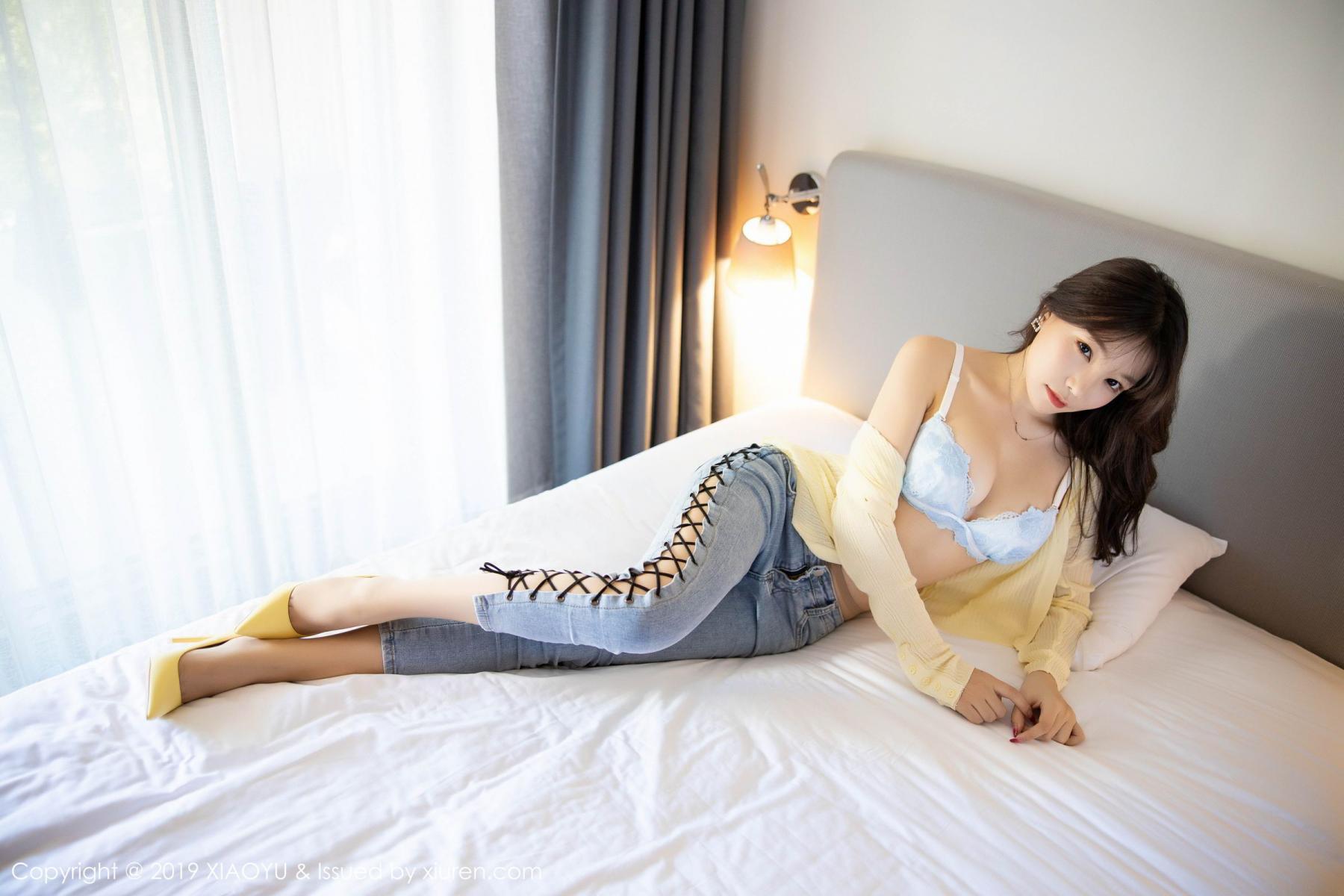 [XiaoYu] Vol.197 Chen Zhi 41P, Chen Zhi, Tall, XiaoYu