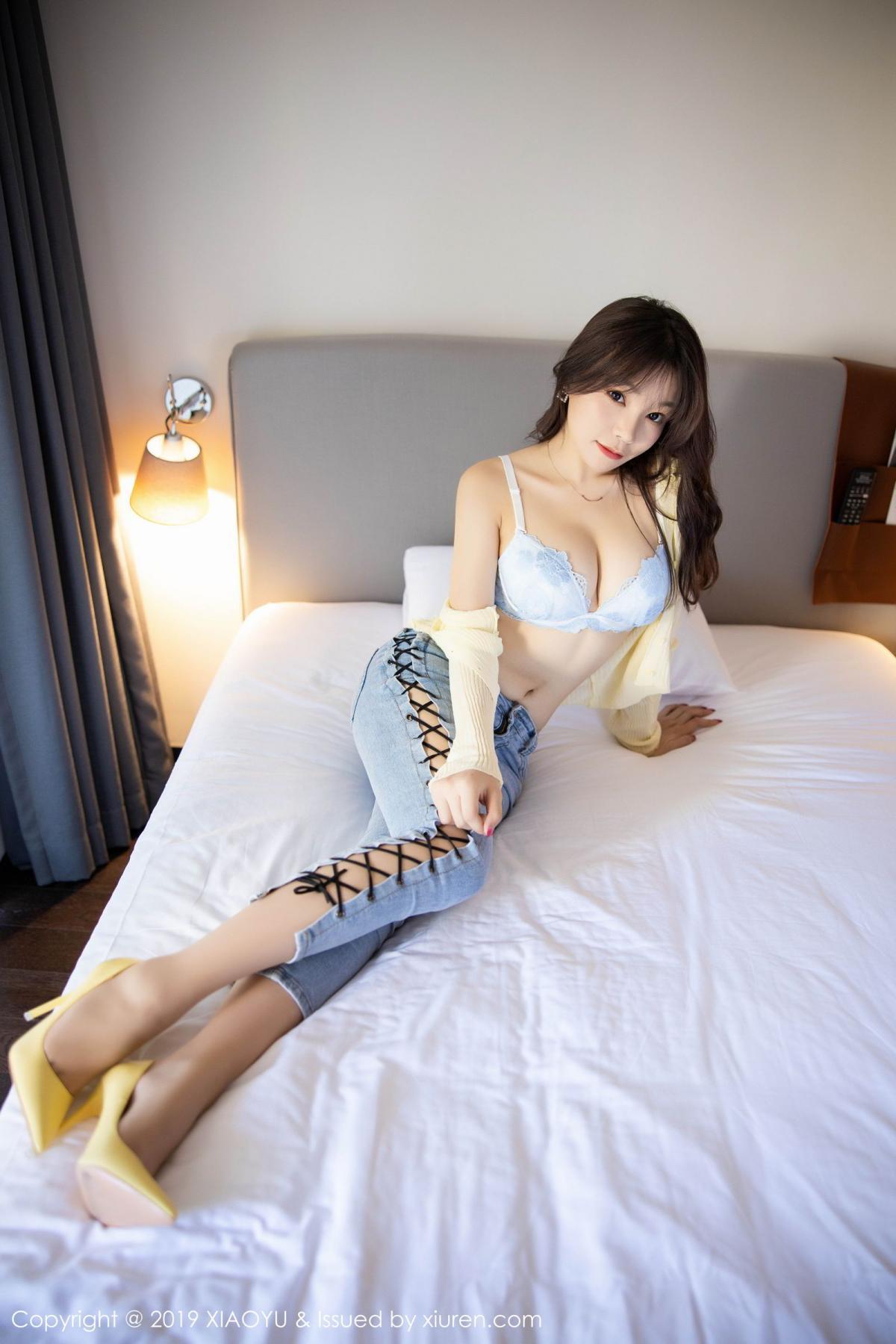 [XiaoYu] Vol.197 Chen Zhi 42P, Chen Zhi, Tall, XiaoYu