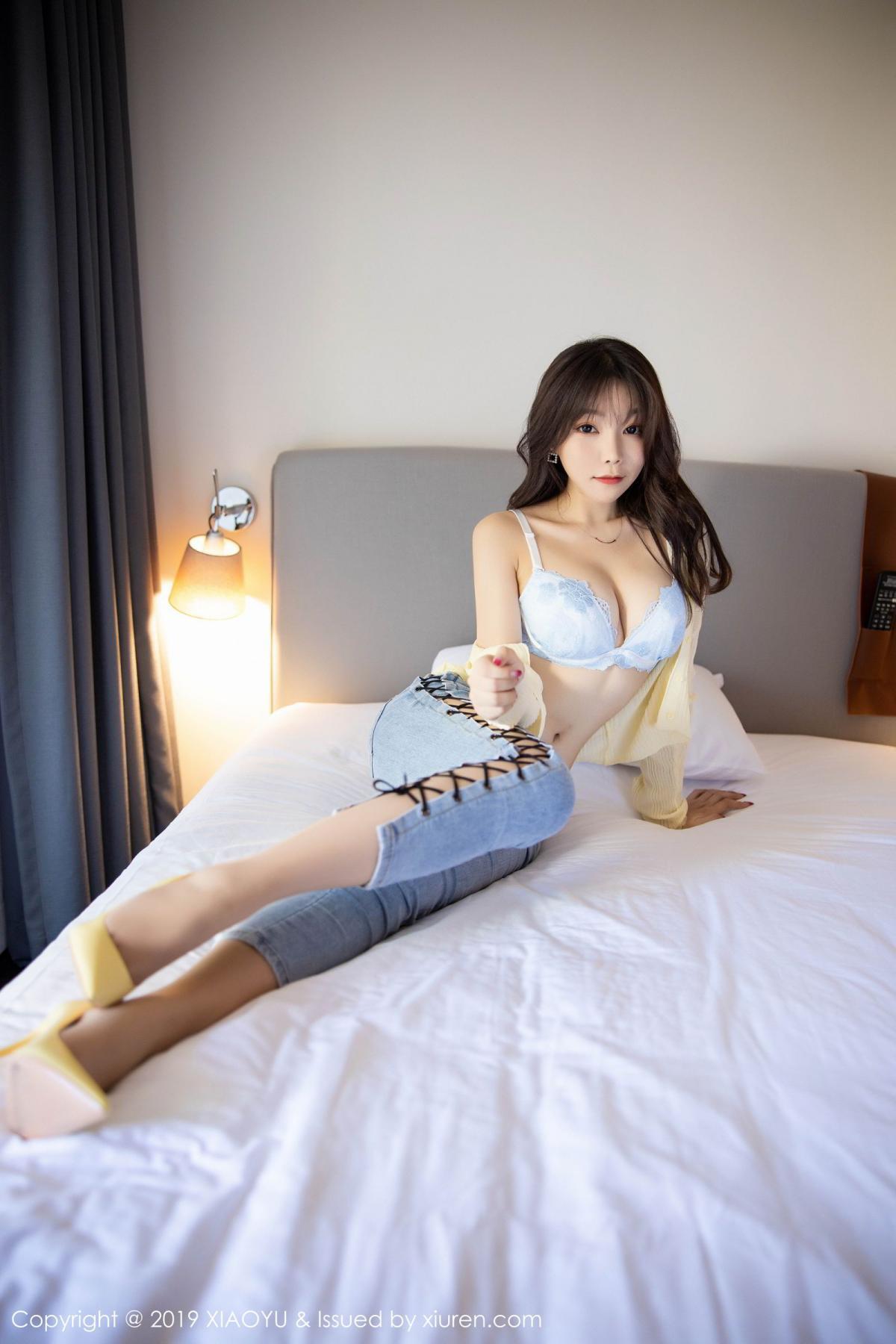 [XiaoYu] Vol.197 Chen Zhi 43P, Chen Zhi, Tall, XiaoYu