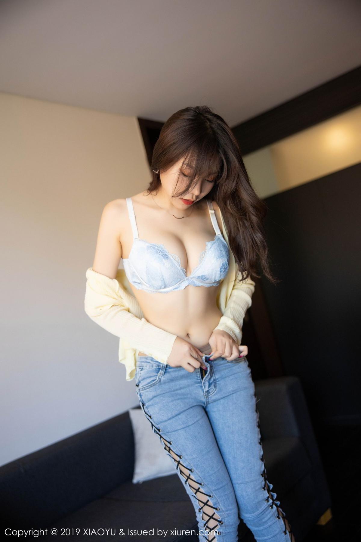 [XiaoYu] Vol.197 Chen Zhi 51P, Chen Zhi, Tall, XiaoYu