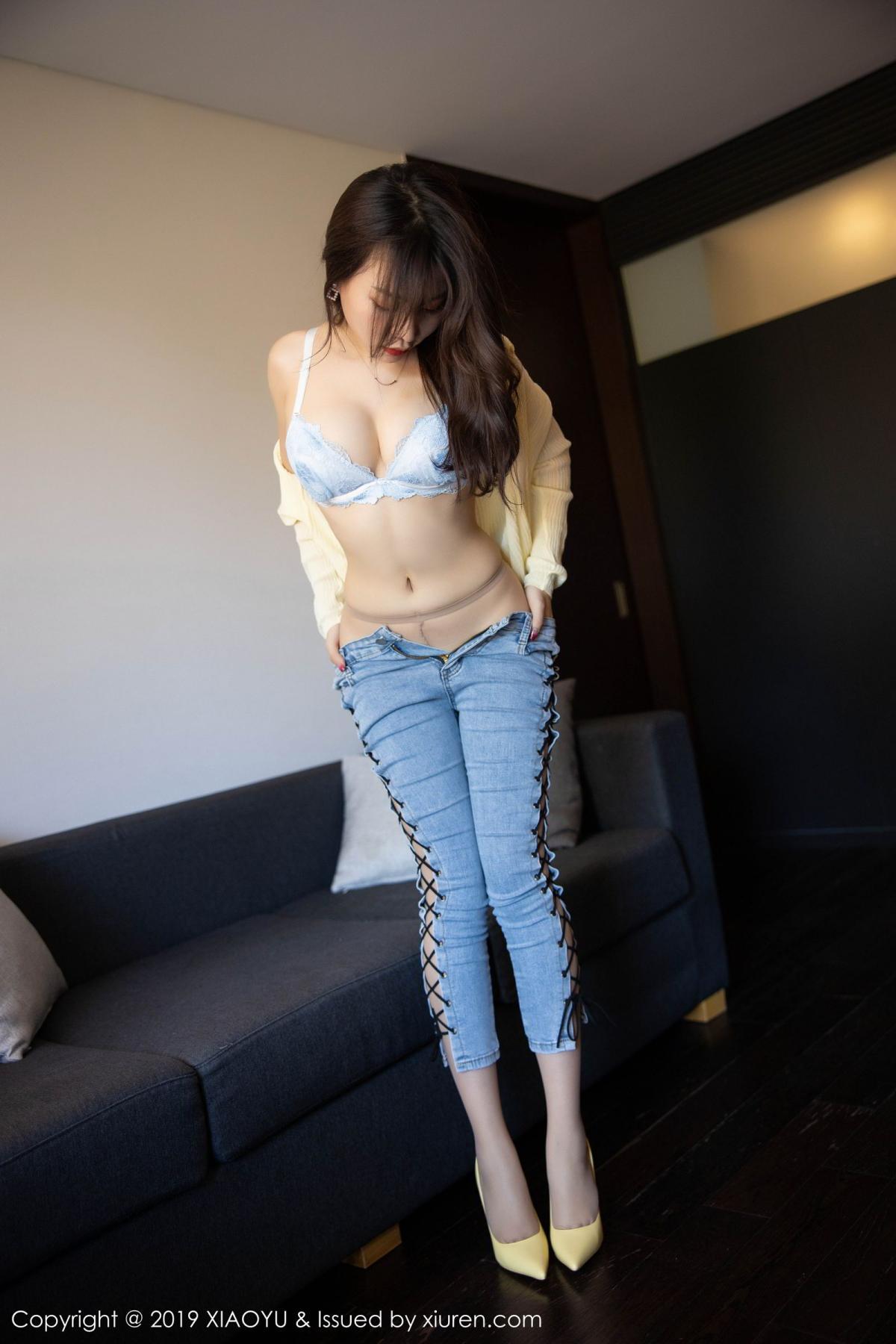 [XiaoYu] Vol.197 Chen Zhi 53P, Chen Zhi, Tall, XiaoYu