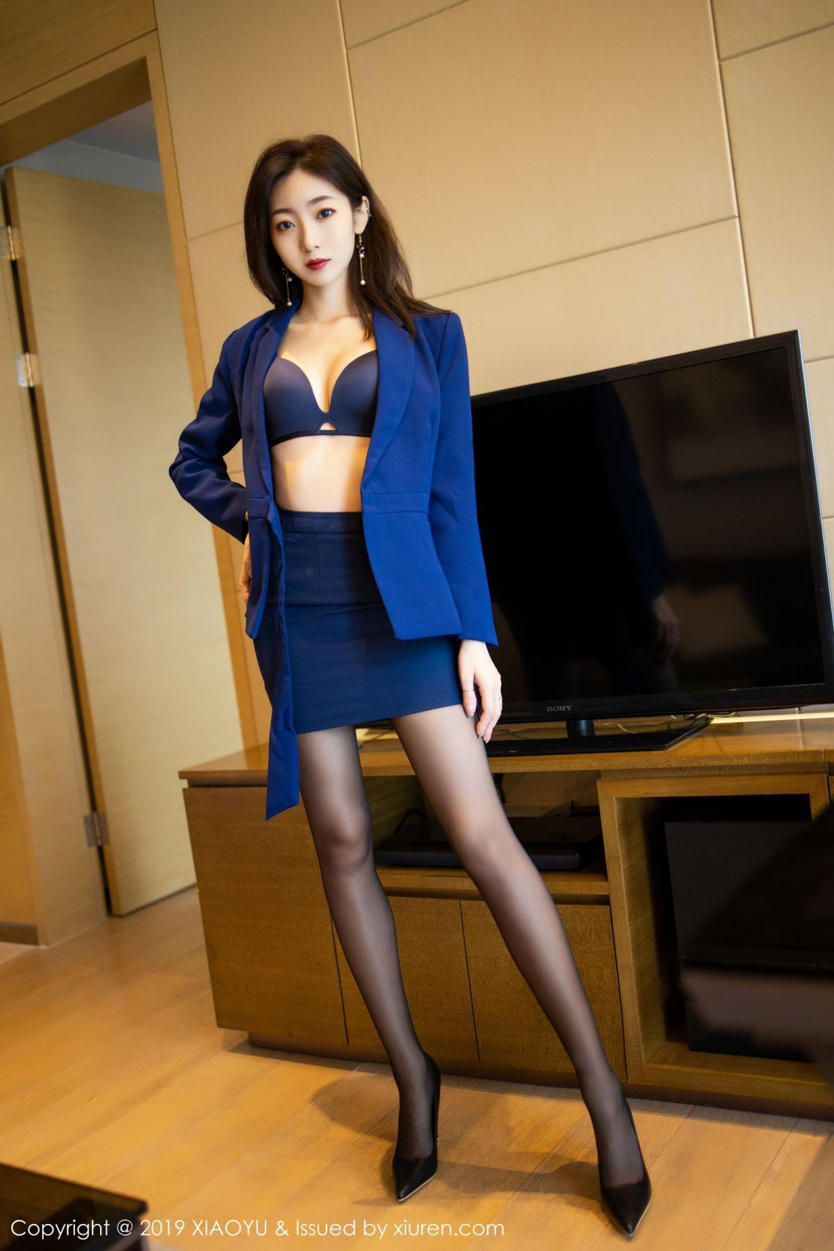 [XiaoYu] Vol.203 An Qi Yee 28P, An Qi Yee, Black Silk, Tall, Uniform, XiaoYu