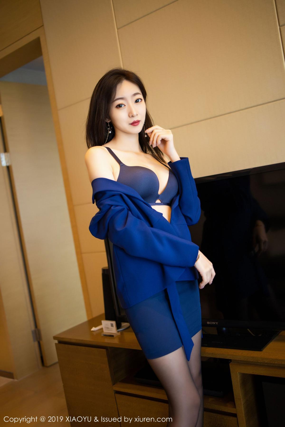 [XiaoYu] Vol.203 An Qi Yee 31P, An Qi Yee, Black Silk, Tall, Uniform, XiaoYu