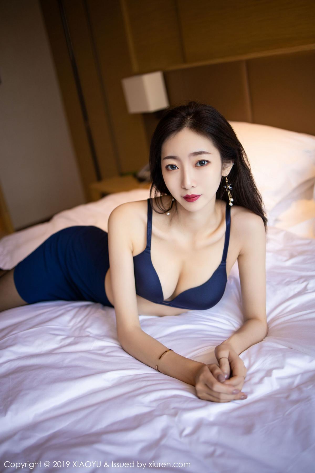 [XiaoYu] Vol.203 An Qi Yee 44P, An Qi Yee, Black Silk, Tall, Uniform, XiaoYu