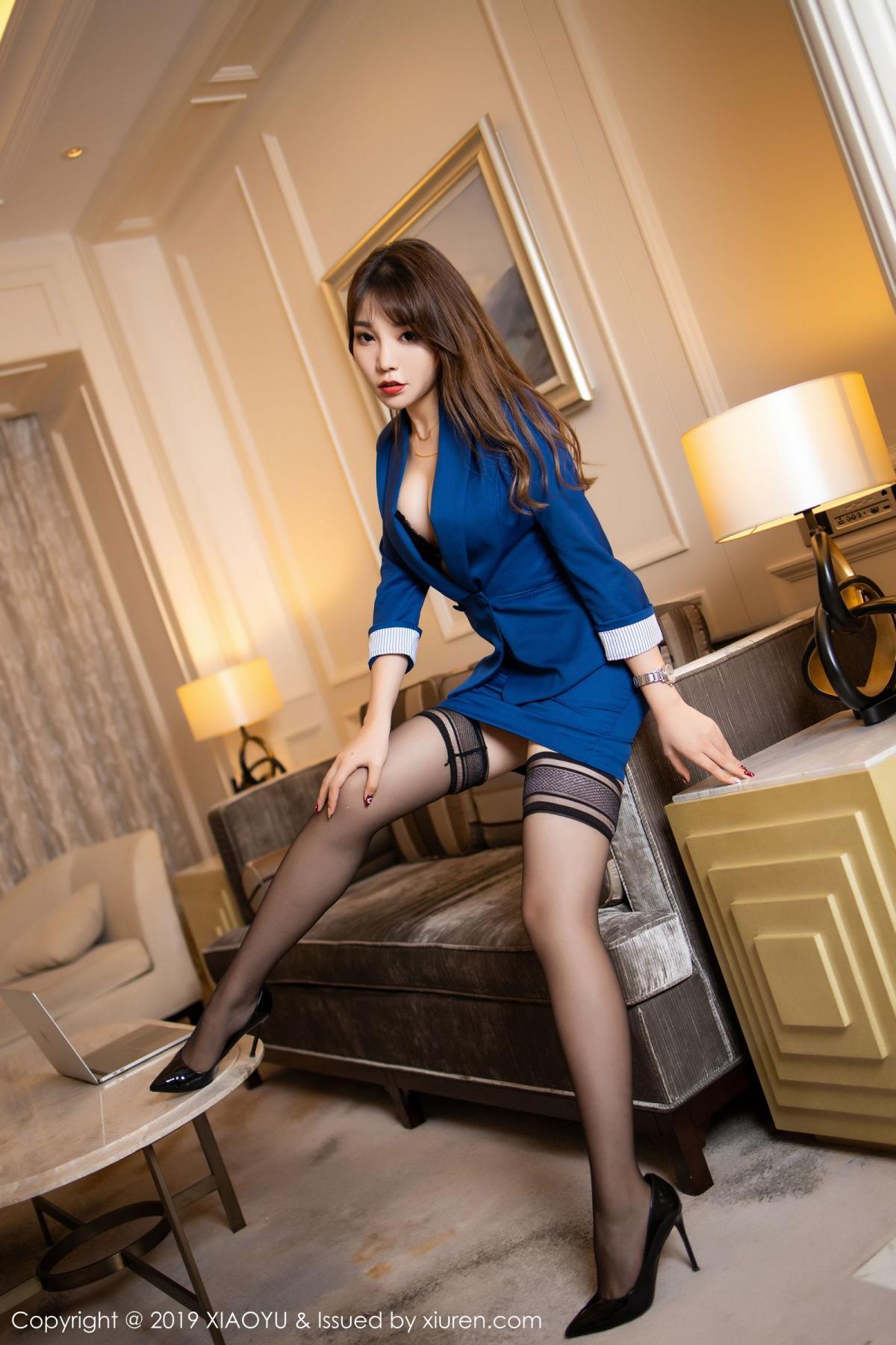 [XiaoYu] Vol.205 Chen Zhi 12P, Black Silk, Chen Zhi, Underwear, Uniform, XiaoYu