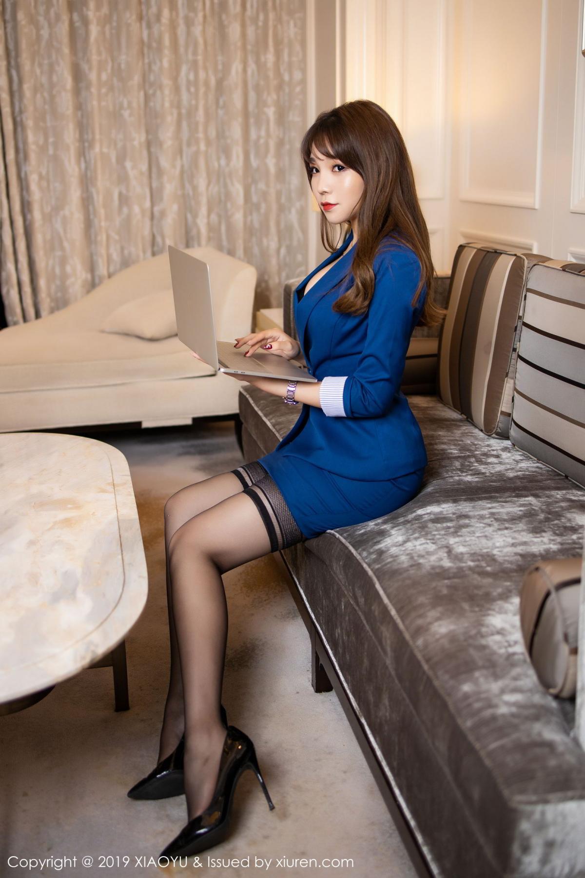 [XiaoYu] Vol.205 Chen Zhi 17P, Black Silk, Chen Zhi, Underwear, Uniform, XiaoYu