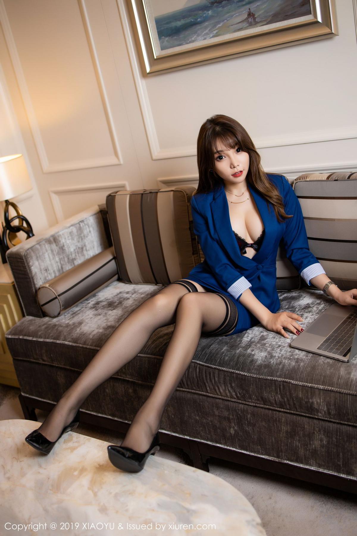 [XiaoYu] Vol.205 Chen Zhi 24P, Black Silk, Chen Zhi, Underwear, Uniform, XiaoYu