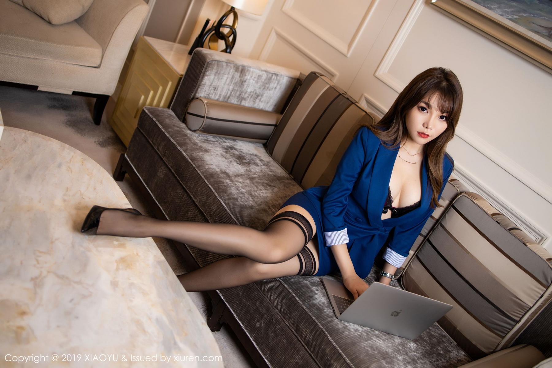 [XiaoYu] Vol.205 Chen Zhi 26P, Black Silk, Chen Zhi, Underwear, Uniform, XiaoYu