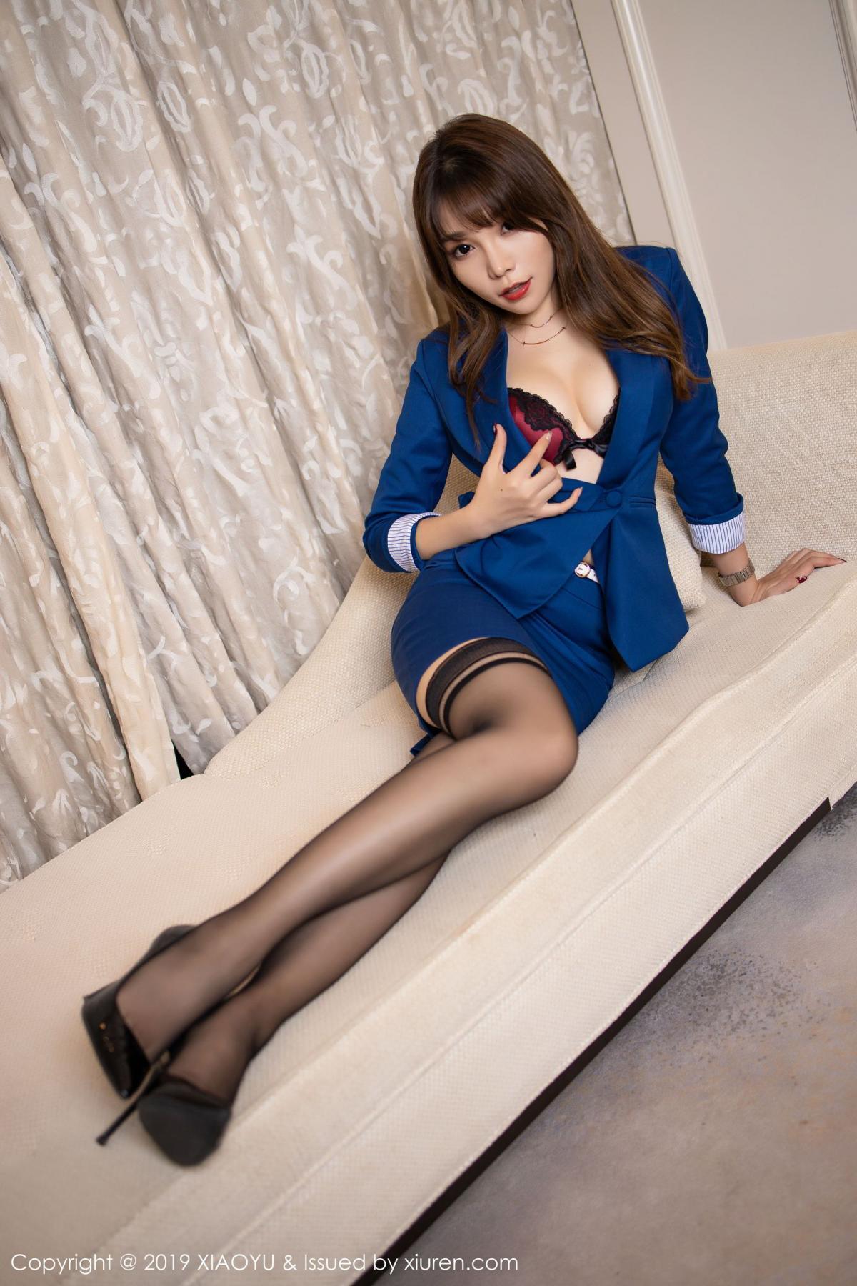 [XiaoYu] Vol.205 Chen Zhi 28P, Black Silk, Chen Zhi, Underwear, Uniform, XiaoYu