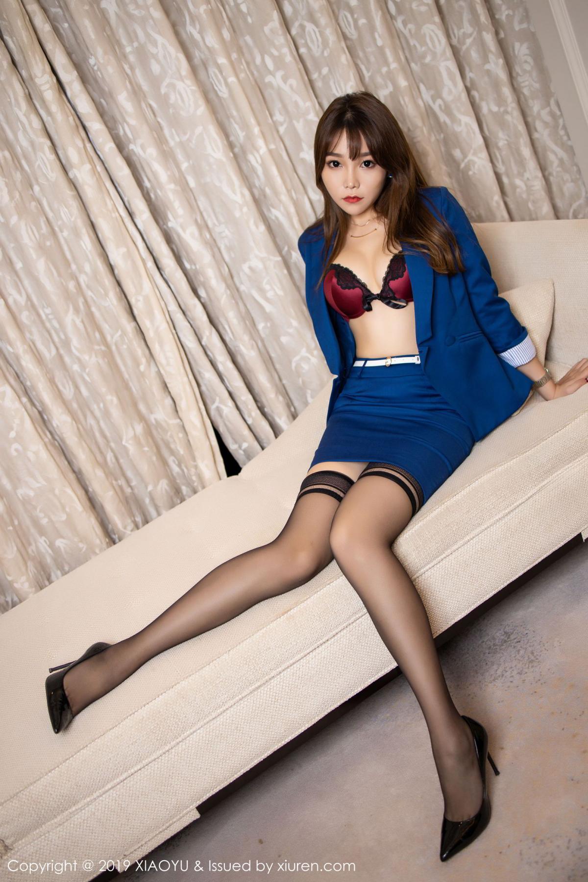 [XiaoYu] Vol.205 Chen Zhi 30P, Black Silk, Chen Zhi, Underwear, Uniform, XiaoYu
