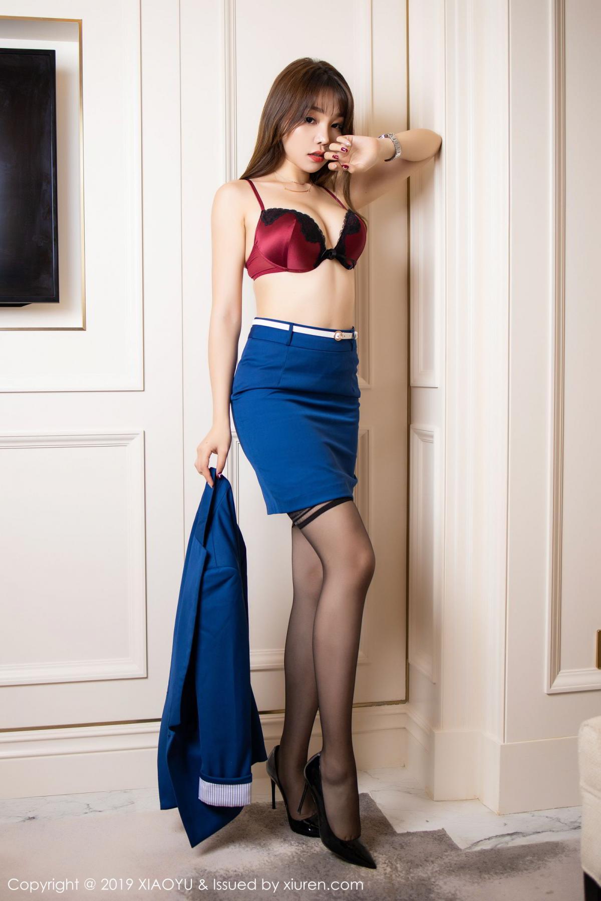 [XiaoYu] Vol.205 Chen Zhi 35P, Black Silk, Chen Zhi, Underwear, Uniform, XiaoYu