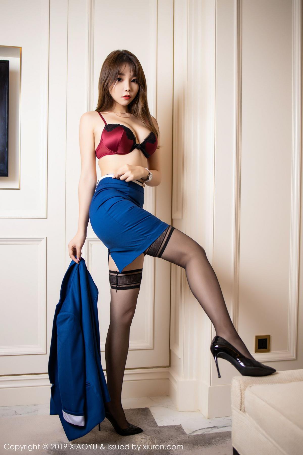 [XiaoYu] Vol.205 Chen Zhi 39P, Black Silk, Chen Zhi, Underwear, Uniform, XiaoYu