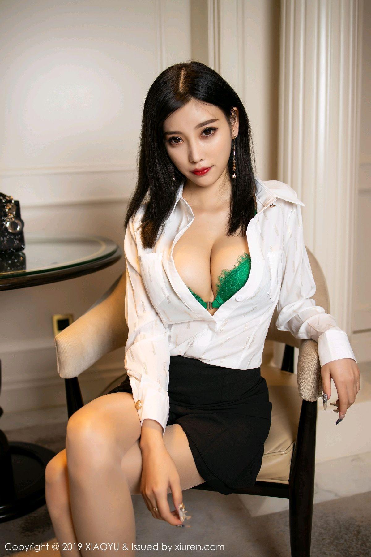 [XiaoYu] Vol.224 Yang Chen Chen 20P, Tall, Underwear, XiaoYu, Yang Chen Chen