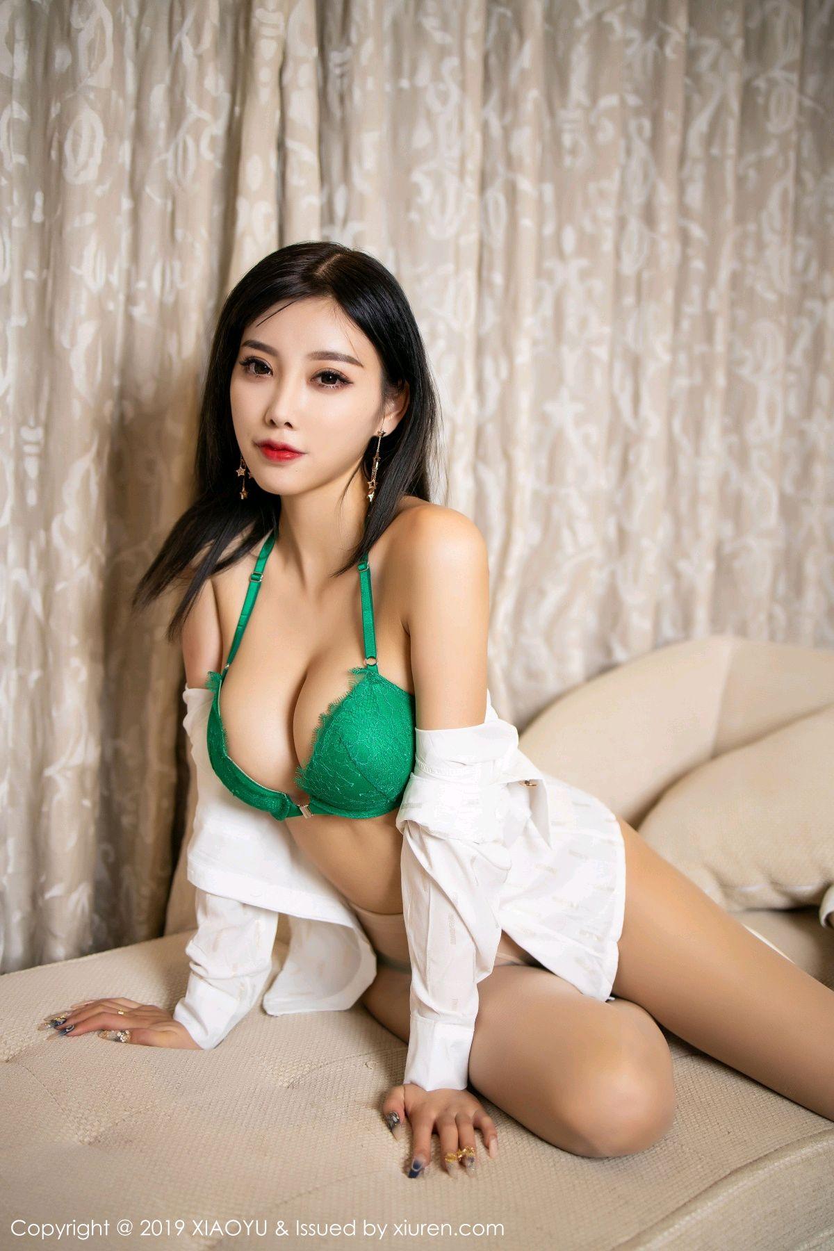[XiaoYu] Vol.224 Yang Chen Chen 44P, Tall, Underwear, XiaoYu, Yang Chen Chen