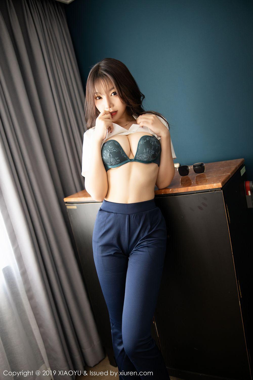 [XiaoYu] Vol.246 Zhi Zhi Booty 44P, Black Silk, Chen Zhi, Stewardess, Underwear, XiaoYu