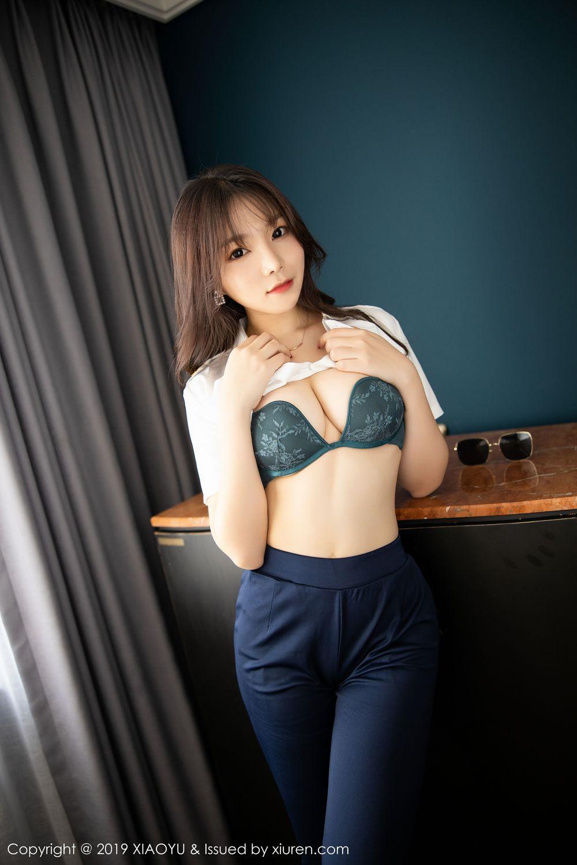 [XiaoYu] Vol.246 Zhi Zhi Booty 45P, Black Silk, Chen Zhi, Stewardess, Underwear, XiaoYu