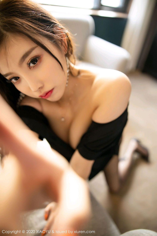 [XiaoYu] Vol.252 Yang Chen Chen 101P, Tall, XiaoYu, Yang Chen Chen