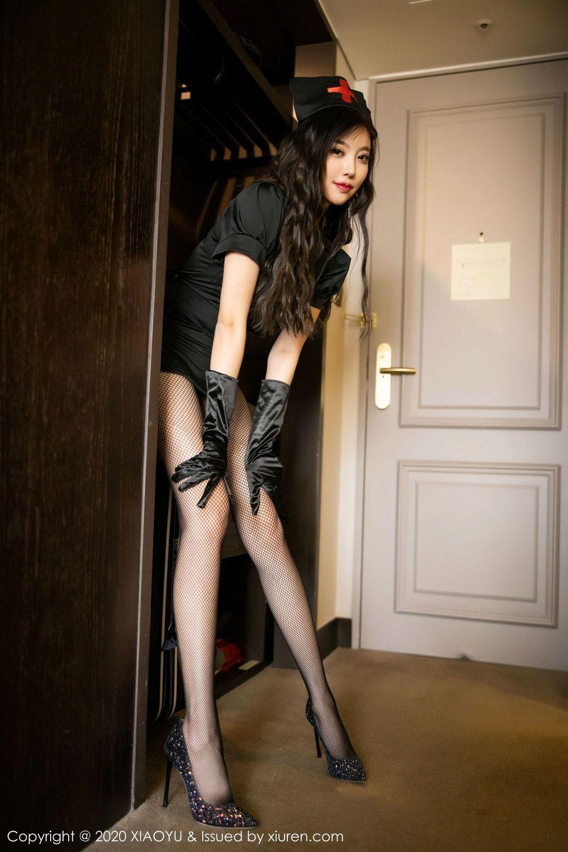 [XiaoYu] Vol.252 Yang Chen Chen 26P, Tall, XiaoYu, Yang Chen Chen