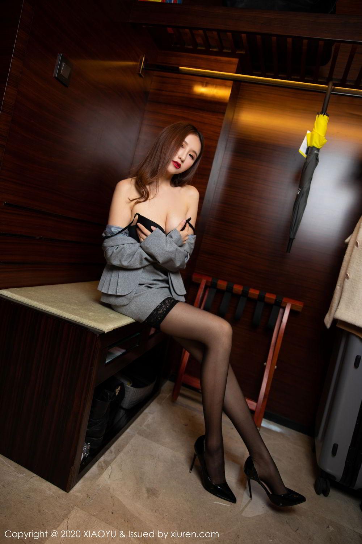 [XiaoYu] Vol.254 Yue Yin Tong 20P, Black Silk, Tall, Uniform, XiaoYu, Yue Yin Tong
