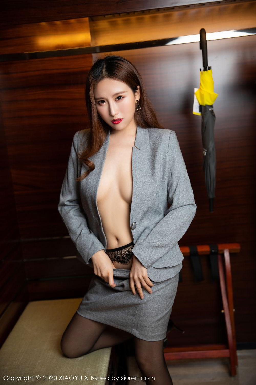 [XiaoYu] Vol.254 Yue Yin Tong 21P, Black Silk, Tall, Uniform, XiaoYu, Yue Yin Tong