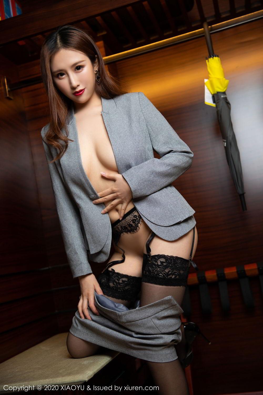 [XiaoYu] Vol.254 Yue Yin Tong 22P, Black Silk, Tall, Uniform, XiaoYu, Yue Yin Tong