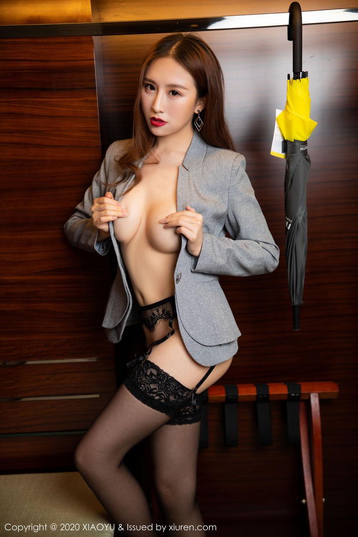 [XiaoYu] Vol.254 Yue Yin Tong 24P, Black Silk, Tall, Uniform, XiaoYu, Yue Yin Tong