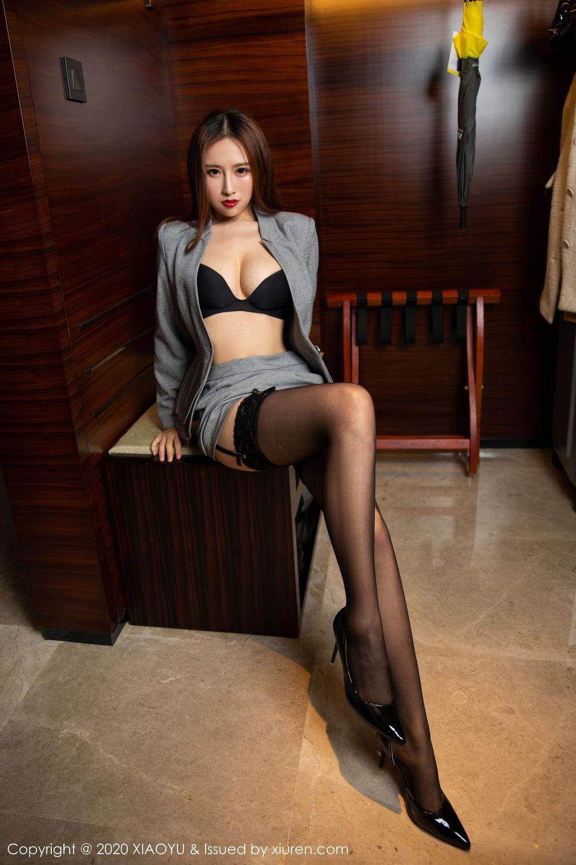 [XiaoYu] Vol.254 Yue Yin Tong 2P, Black Silk, Tall, Uniform, XiaoYu, Yue Yin Tong