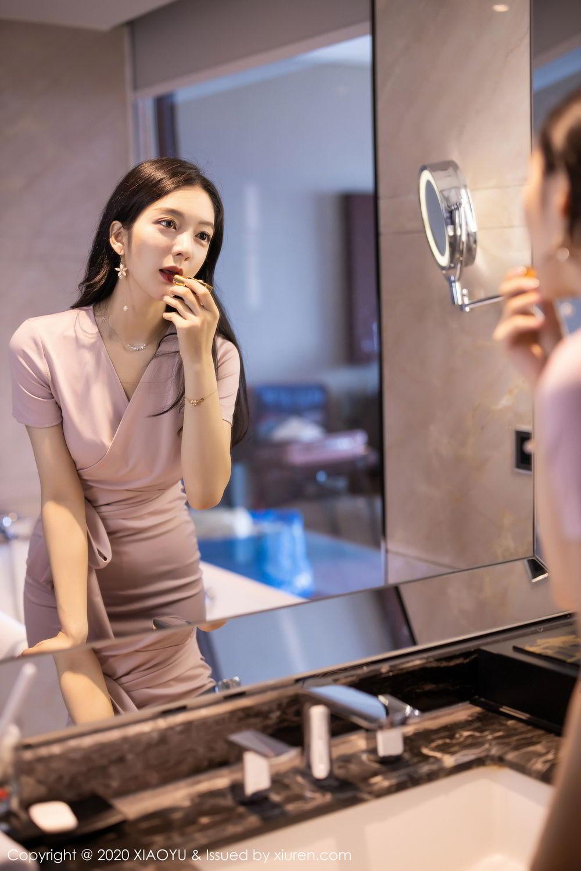 [XiaoYu] Vol.256 Xiao Re Ba 7P, Di Yi, Tall, XiaoYu