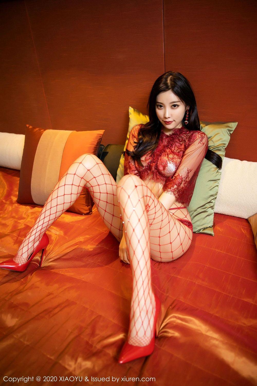 [XiaoYu] Vol.257 Yang Chen Chen 46P, Tall, Underwear, XiaoYu, Yang Chen Chen