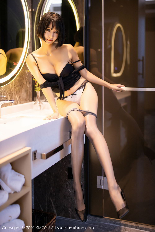 [XiaoYu] Vol.261 Liu Yi Lei 29P, Liu Yi Lei, Tall, Underwear, XiaoYu