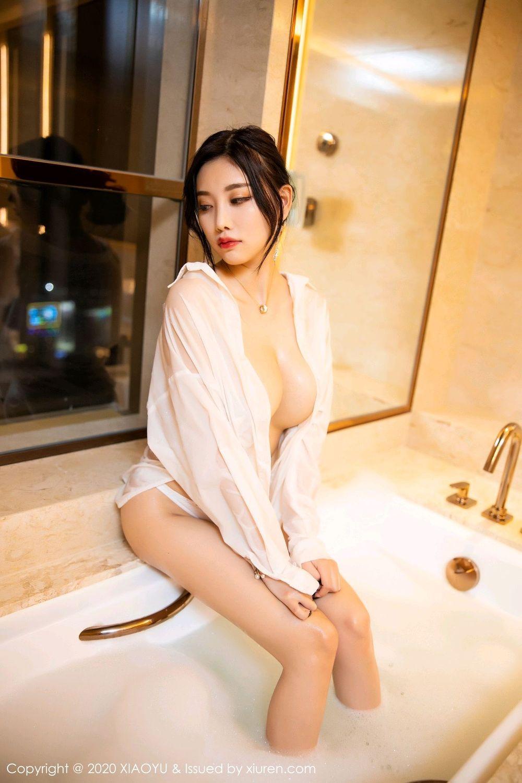 [XiaoYu] Vol.272 Yang Chen Chen 53P, Bathroom, Wet, XiaoYu, Yang Chen Chen