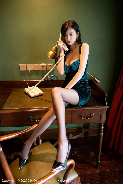 [XiaoYu] Vol.277 Yang Chen Chen 16P, Tall, XiaoYu, Yang Chen Chen