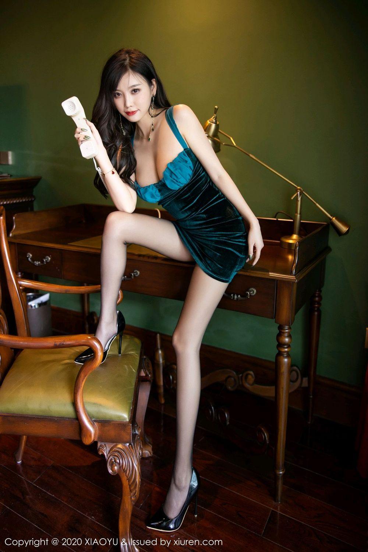 [XiaoYu] Vol.277 Yang Chen Chen 17P, Tall, XiaoYu, Yang Chen Chen