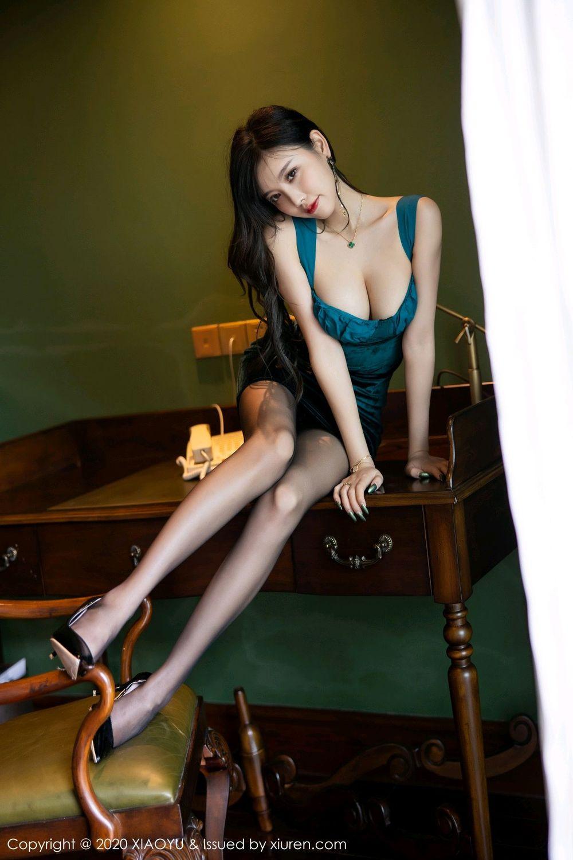 [XiaoYu] Vol.277 Yang Chen Chen 20P, Tall, XiaoYu, Yang Chen Chen