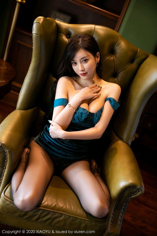 [XiaoYu] Vol.277 Yang Chen Chen 59P, Tall, XiaoYu, Yang Chen Chen