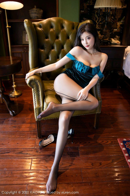 [XiaoYu] Vol.277 Yang Chen Chen 77P, Tall, XiaoYu, Yang Chen Chen