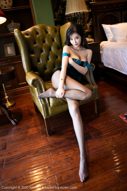 [XiaoYu] Vol.277 Yang Chen Chen 79P, Tall, XiaoYu, Yang Chen Chen