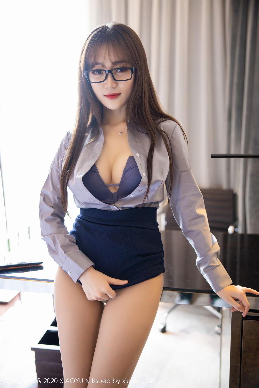 [XiaoYu] Vol.278 Yuner Claire 27P, Tall, Underwear, Uniform, XiaoYu, Yuner Claire